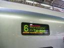 Imgp4448