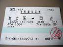 Imgp62711