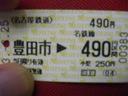 Cimg4497