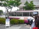 Cimg5135