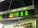 Cimg5457