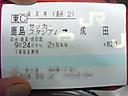 Cimg61631