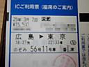 Cimg07101