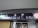 Cimg5574