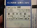 Cimg41371
