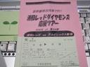 IMGP2864
