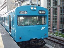 P5030108