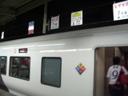 Imgp5015