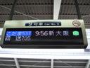 Imgp5396