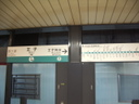 Imgp5661